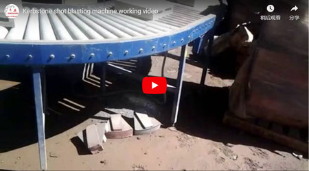 Kerbstone Shot Blasting Machine Working Video