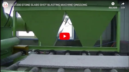 QGS1200 Stone Slabs Shot Blasting Machine QingGong