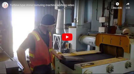 TurbineType Stone Texturing Machine Working Video